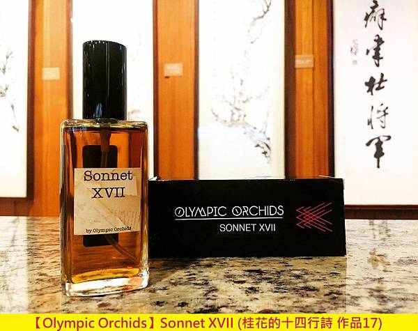【Olympic Orchids】Sonnet XVII (桂花的十四行詩 作品17)1.jpg