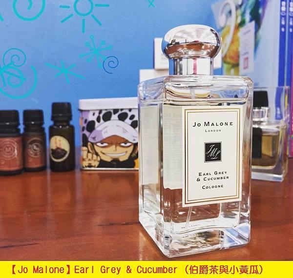 【Jo Malone】Earl Grey %26; Cucumber (伯爵茶與小黃瓜)1.jpg