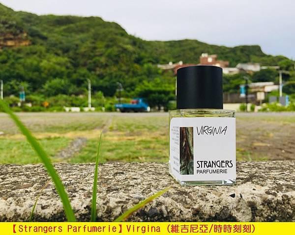 【Strangers Parfumerie】Virgina (維吉尼亞 時時刻刻)1.jpg