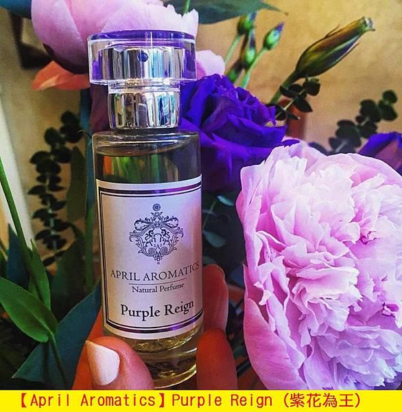 【April Aromatics】Purple Reign (紫花為王)1.jpg