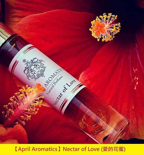 【April Aromatics】Nectar of Love (愛的花蜜)1.jpg