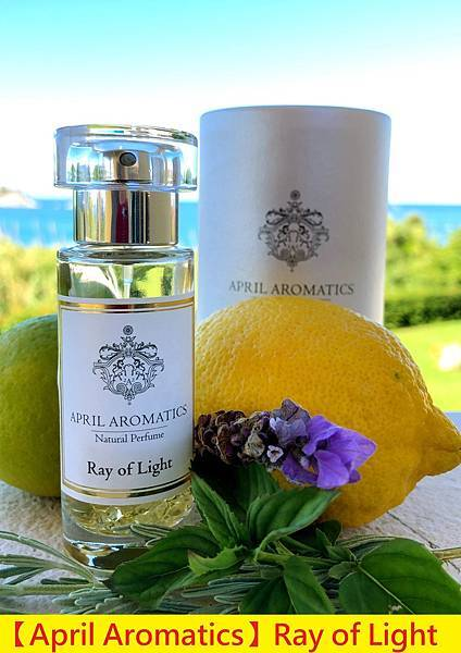 【April Aromatics】Ray of Light (光芒萬丈)1.jpg