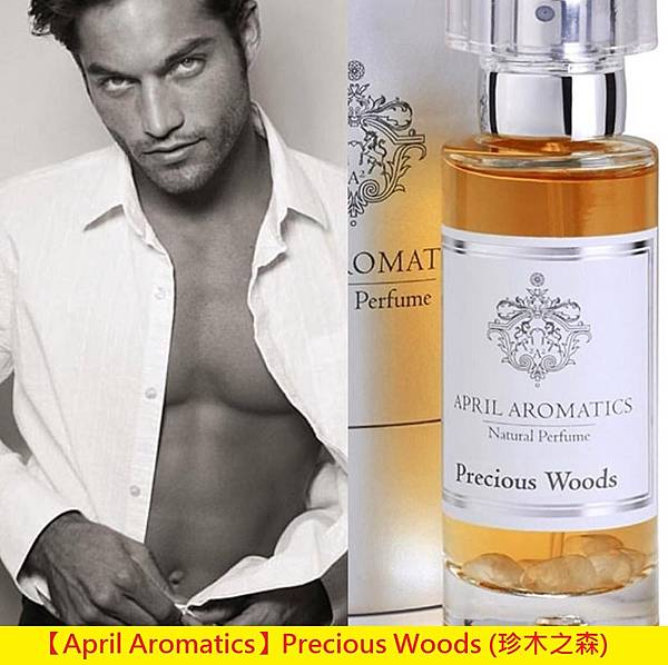 【April Aromatics】Precious Woods (珍木之森)1.jpg