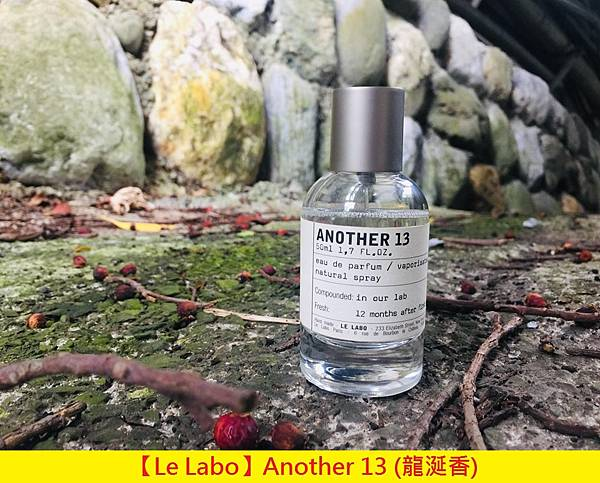 【Le Labo】Another 13 (龍涎香)1.jpg