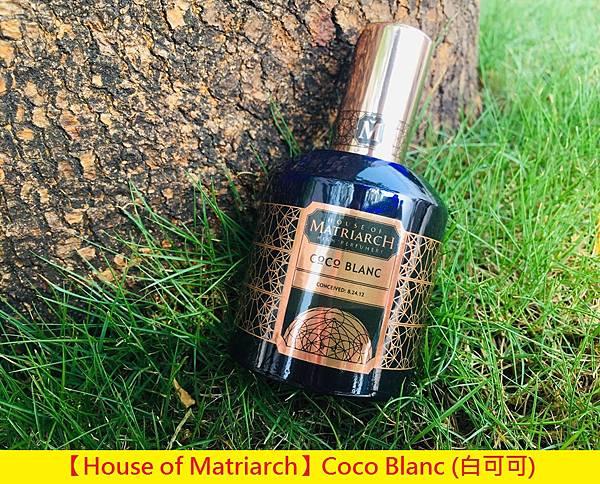 【House of Matriarch】Coco Blanc (白可可)1.jpg