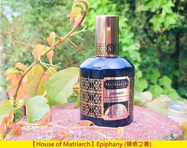 【House of Matriarch】Epiphany (頓悟之香)1.jpg