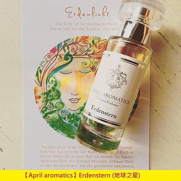 【April aromatics】Erdenstern (地球之星)1.jpg