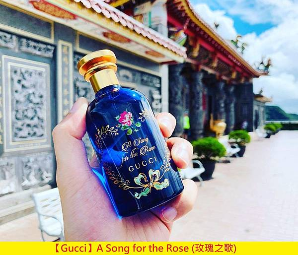 【Gucci】A Song for the Rose (玫瑰之歌)1.jpg