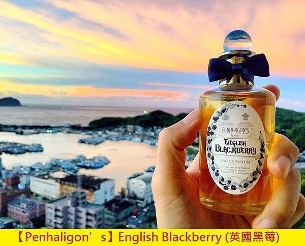 【Penhaligon's】English Blackberry (英國黑莓)1.jpg
