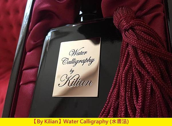 【By Kilian】Water Calligraphy (水書法)1.jpg