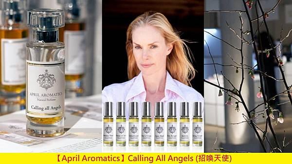 【April Aromatics】Calling All Angels (招喚天使)1.jpg