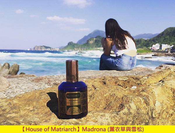 【House of Matriarch】Madrona (薰衣草與雪松)1.jpg
