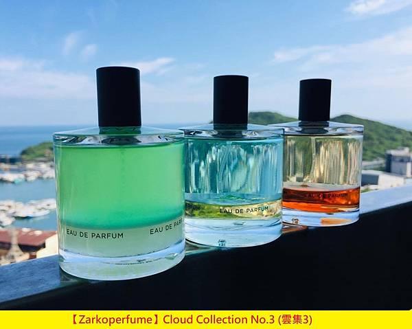 【Zarkoperfume】Cloud Collection No.3 (雲集3)1.jpg