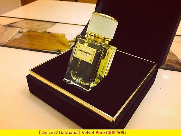 【Dolce %26; Gabbana】Velvet Pure (清新花香)1.jpg