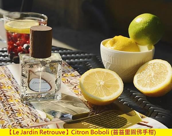 【Le Jardin Retrouve】Citron Boboli (菩菩里園佛手柑)1.jpg
