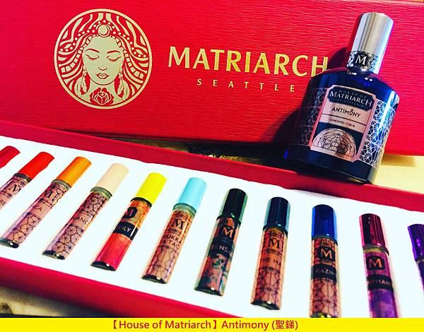 【House of Matriarch】Antimony (聖銻)1.jpg