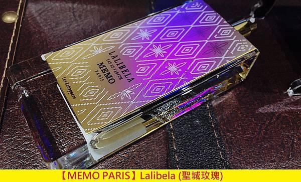 【MEMO PARIS】Lalibela (聖城玫瑰)1.jpg
