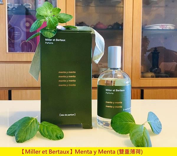 【Miller et Bertaux】Menta y Menta (雙重薄荷)1.jpg