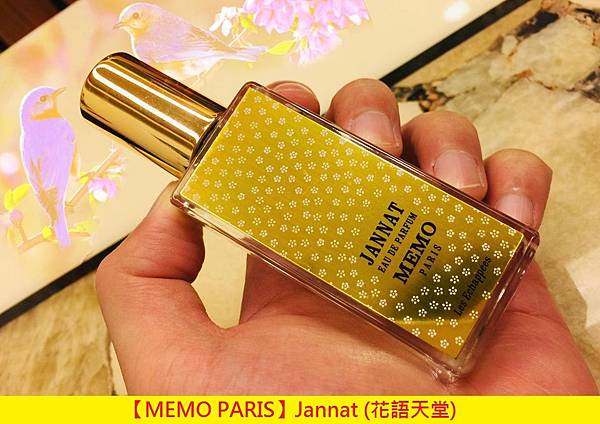 【MEMO PARIS】Jannat (花語天堂)1.jpg