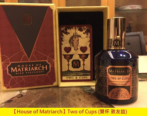 【House of Matriarch】Two of Cups (雙杯 致友誼)1.jpg