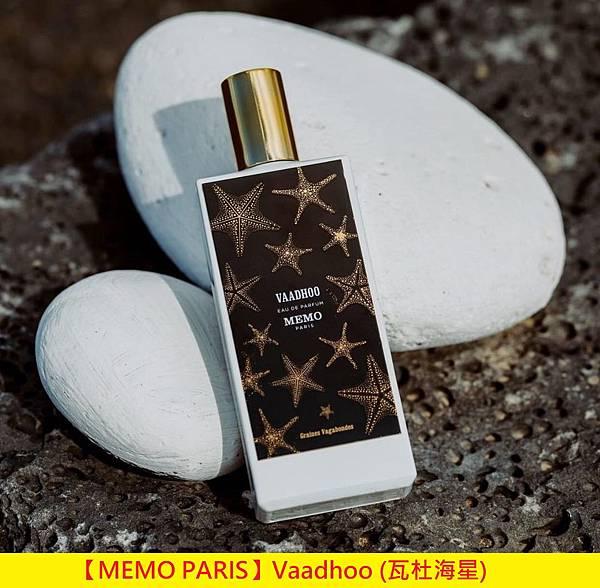 【MEMO PARIS】Vaadhoo (瓦杜海星)1.jpg