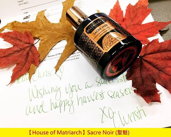 【House of Matriarch】Sacre Noir (聖魅)1.jpg