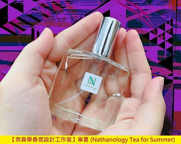 【奈森學香氛設計工作室】寧夏 (Nathanology Tea for Summer)1.jpg