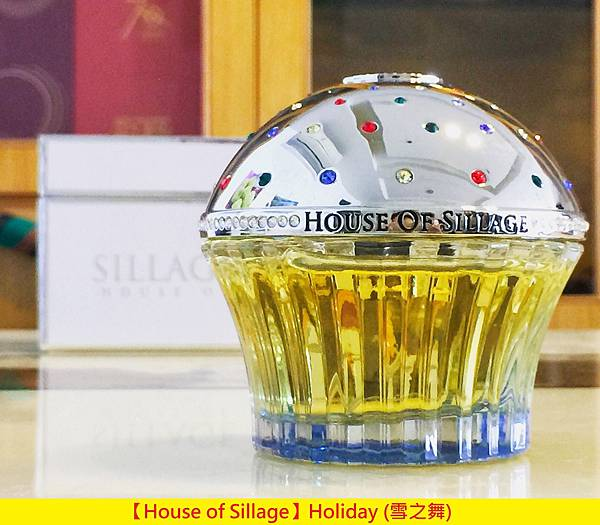 【House of Sillage】Holiday (雪之舞)1.jpg