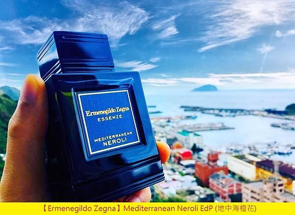 【Ermenegildo Zegna】Mediterranean Neroli EdP (地中海橙花)1.jpg