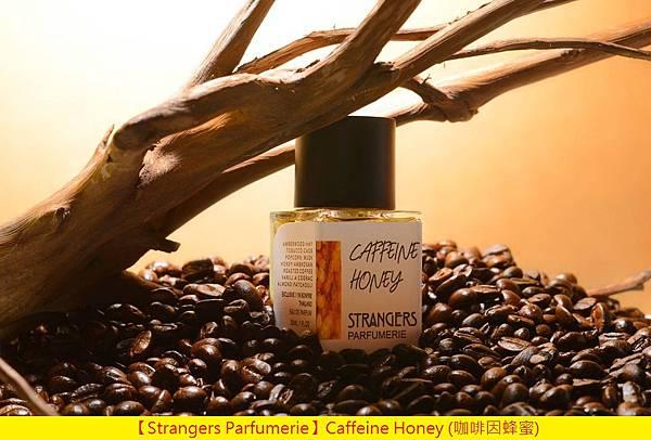 【Strangers Parfumerie】Caffeine Honey (咖啡因蜂蜜)1.jpg
