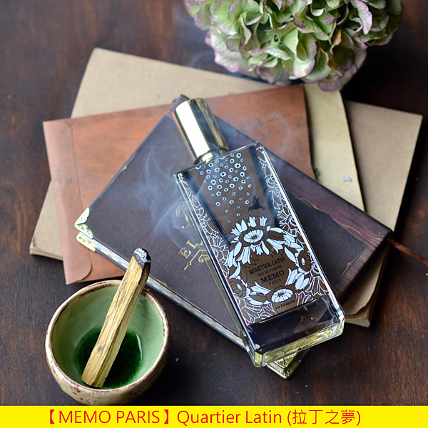 【MEMO PARIS】Quartier Latin (拉丁之夢)1.png
