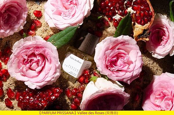 【PARFUM PRISSANA】Vallee des Roses (玫瑰谷)1.jpg