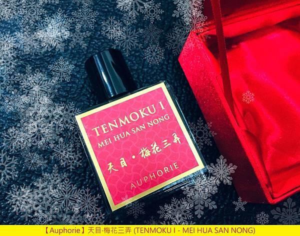 【Auphorie】天目‧梅花三弄 (TENMOKU I - MEI HUA SAN NONG)9.jpg