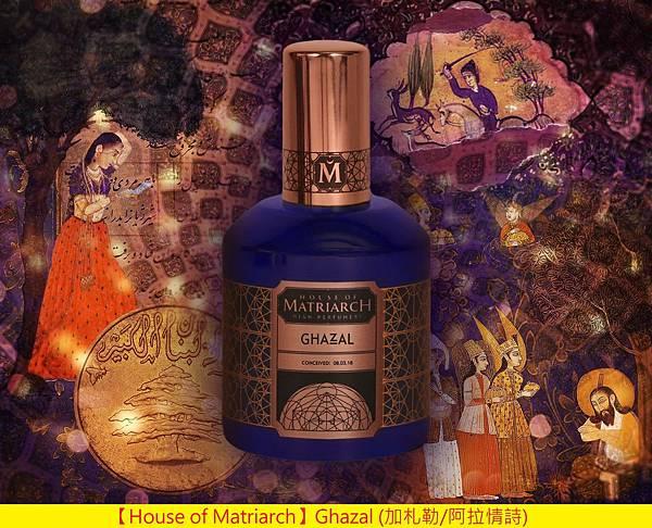 【House of Matriarch】Ghazal (加札勒 阿拉情詩)1.jpg