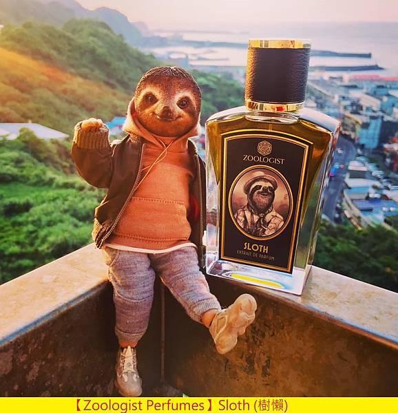 【Zoologist Perfumes】Sloth (樹懶)1.jpg
