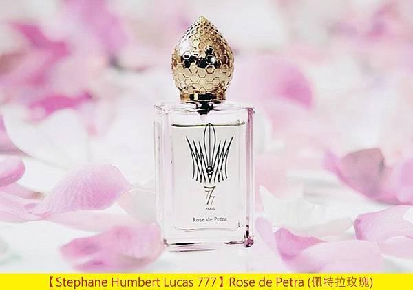 【Stephane Humbert Lucas 777】Rose de Petra (佩特拉玫瑰)1.jpg