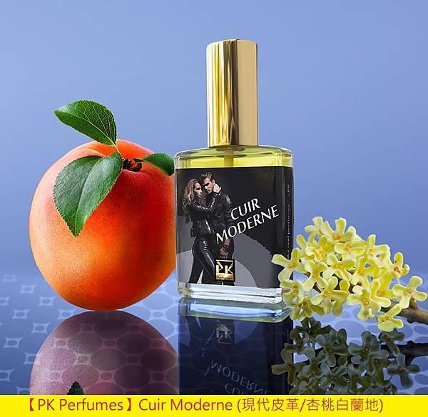 【PK Perfumes】Cuir Moderne (現代皮革 杏桃白蘭地)1.jpg