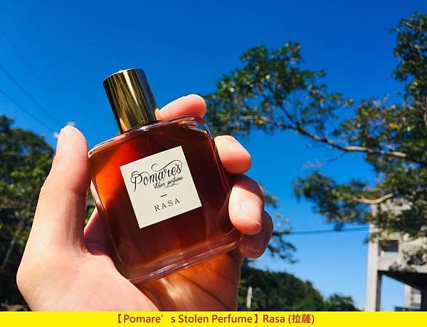 【Pomare's Stolen Perfume】Rasa (拉薩)1.jpg