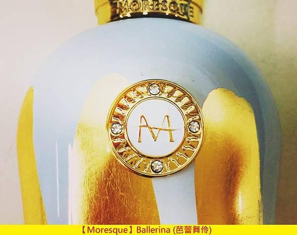 【Moresque】Ballerina (芭蕾舞伶)1.jpg