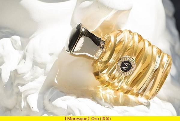 【Moresque】Oro (流金)1.jpg