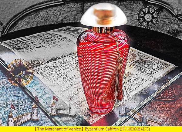 【The Merchant of Venice】Byzantium Saffron (拜占庭的番紅花)1.jpg