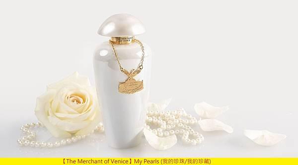 【The Merchant of Venice】My Pearls (我的珍珠 我的珍藏)1.jpg
