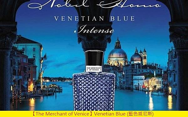 【The Merchant of Venice】Venetian Blue (藍色威尼斯)1.jpg
