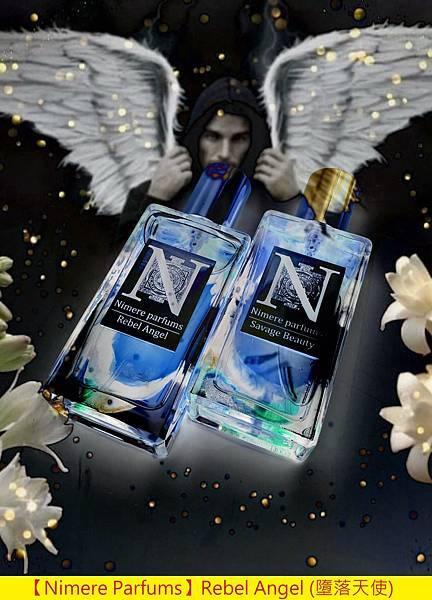 【Nimere Parfums】Rebel Angel (墮落天使)1.jpg