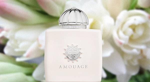 【Amouage】Love Tuberose (愛浴晚香)1.jpg