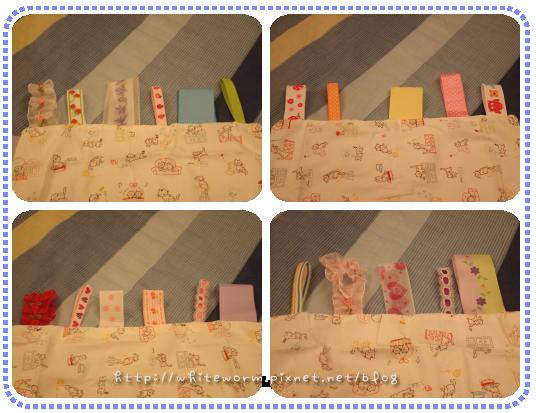 安撫巾003