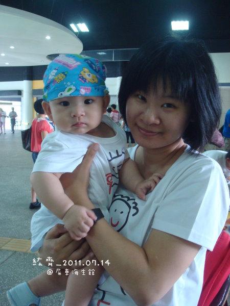 20110714@海生館.JPG