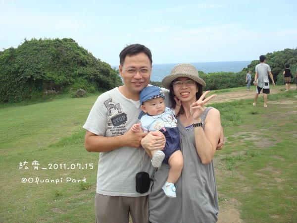 20110715@鵝鑾鼻.JPG