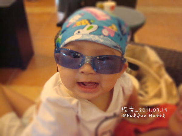 20110714@福容.JPG