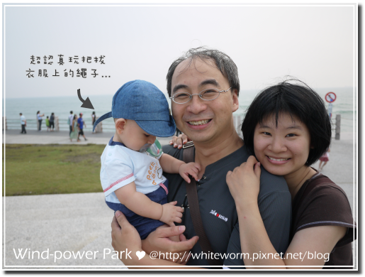 風車002.png